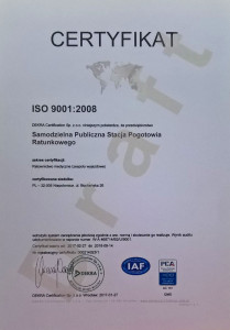 iso2017